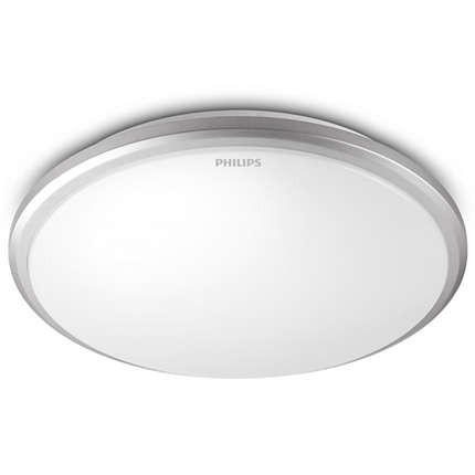 LED přisazené nástěnné a stropní svítidlo Philips TWIRLY 31814/87/16 - bílá/šedá