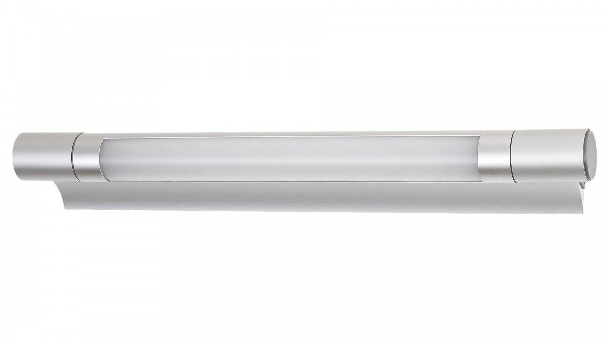 Rabalux 1444 LED svítidlo pod kuchyňskou linku Byron 4W|4000K