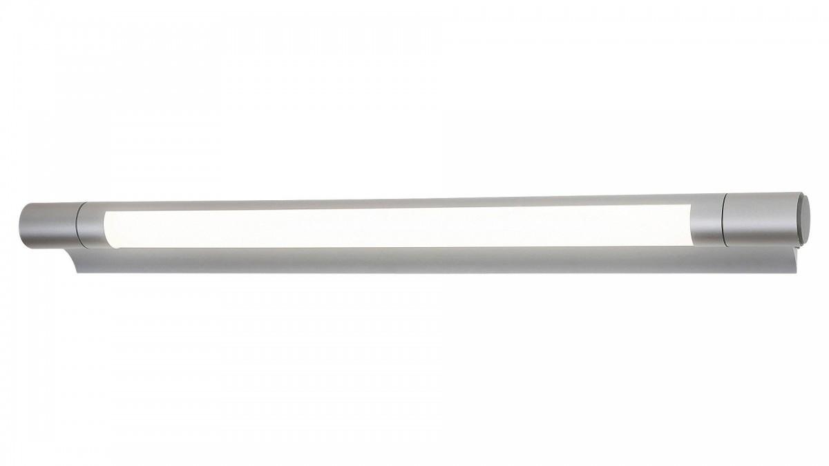 Rabalux 1445 LED svítidlo pod kuchyňskou linku Byron 8W|4000K