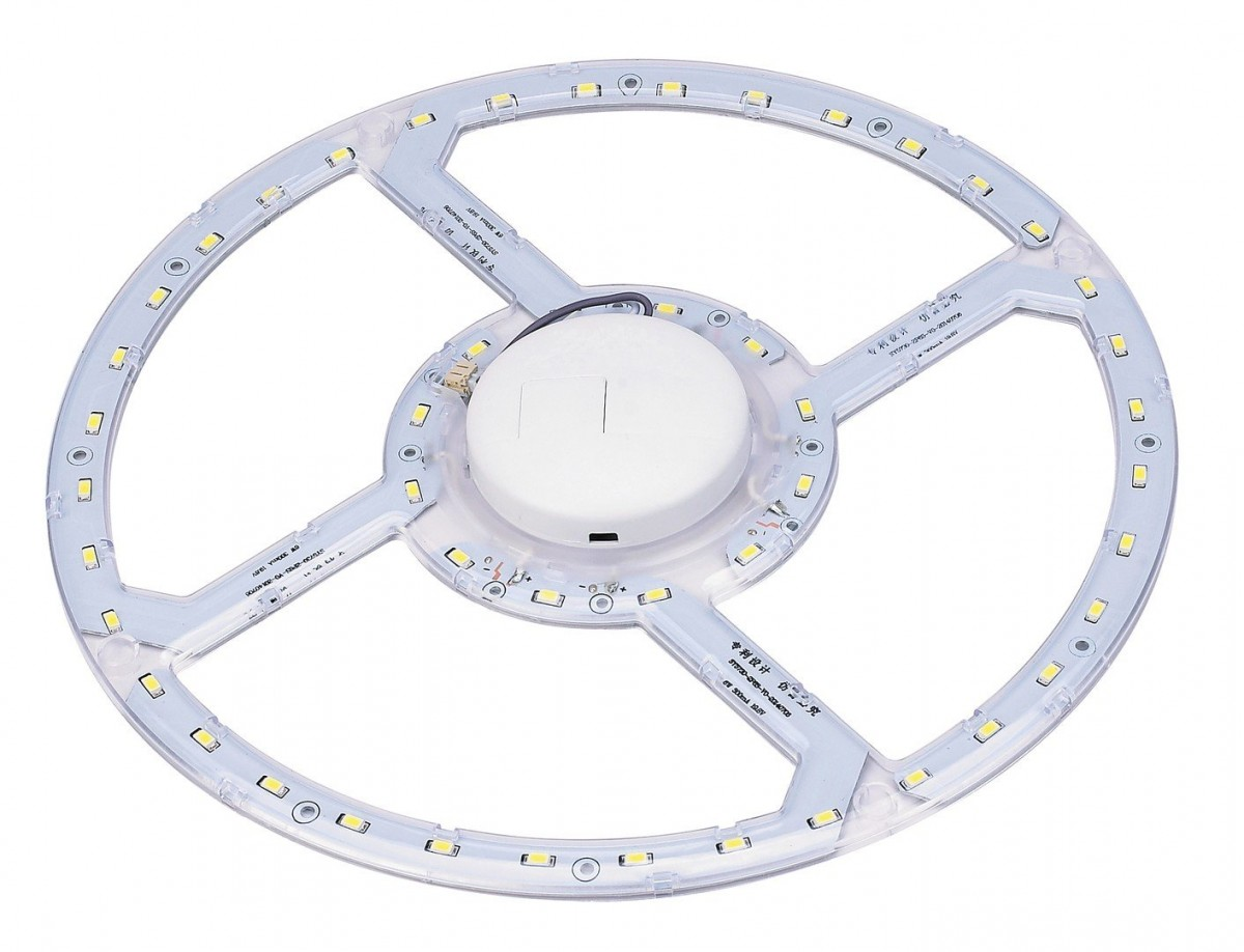 Rabalux 2339 LED modul 16W = 1600lm 4000K