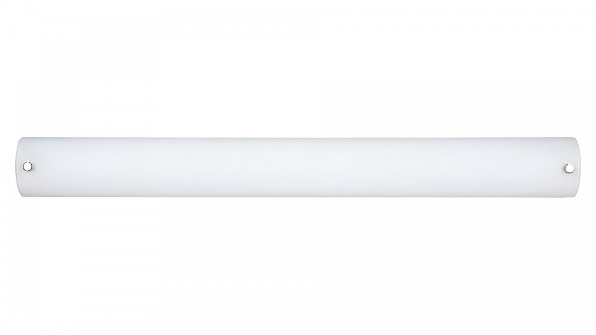 Rabalux 2348 LED svítidlo pod kuchyňskou linku 14,5W|3000K