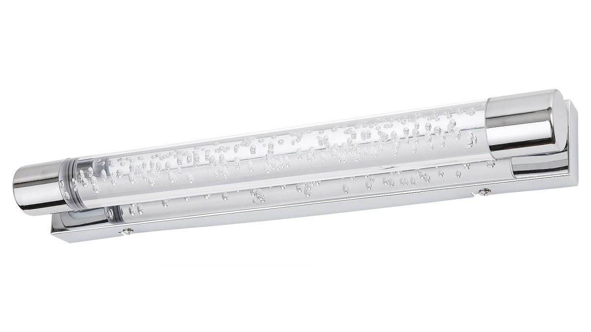 Rabalux 5787 LED nástěnné svítidlo do koupelny Abbey 2x5W|4000K|IP44