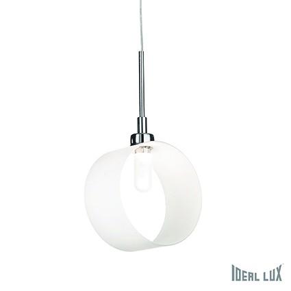 závěsné stropní svítidlo Ideal lux Anello Ring SP1 015309 1x40W G9 - moderní